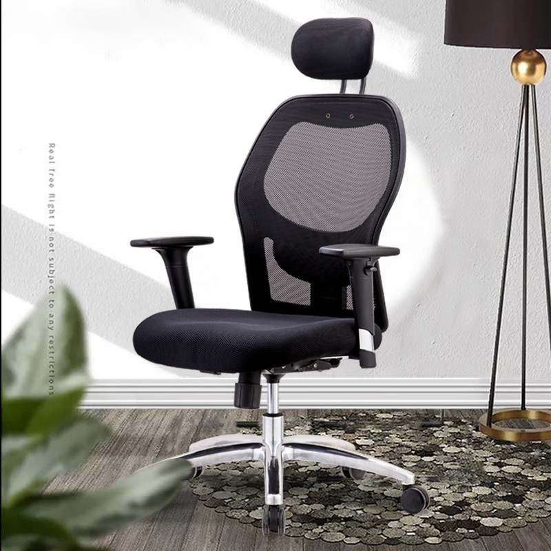 苏皙办公家具