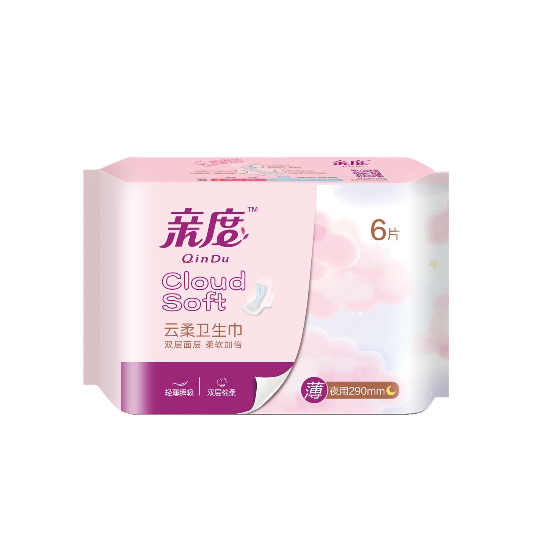 亲度日用品上海霸洵营销策划有限公司卫生巾用过以后怎么处理