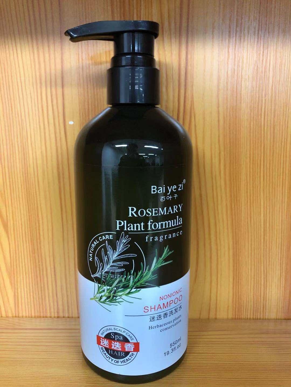 广州亚丝生物科技有限公司|百叶子护发:洗发水要常换吗?