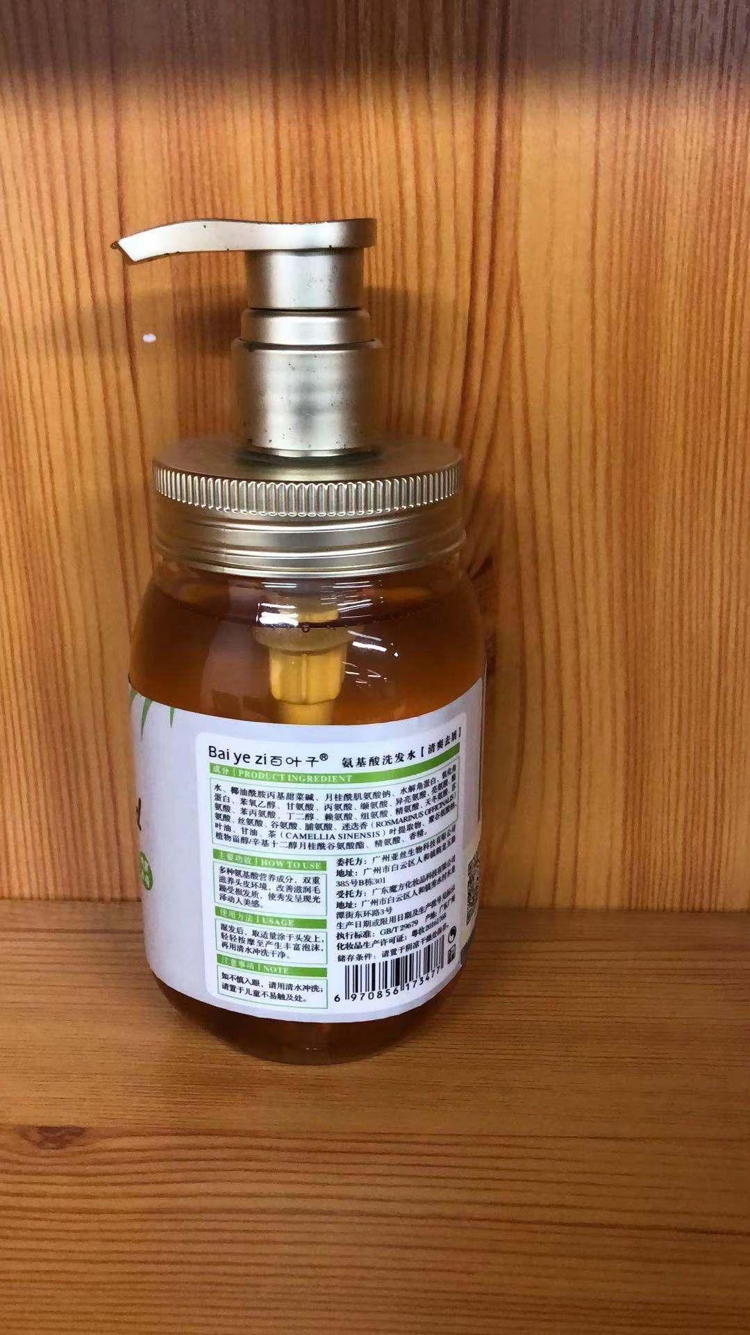 广州亚丝生物科技有限公司|百叶子护发:去屑洗发水不能常用
