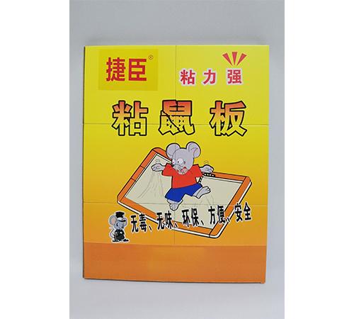 捷臣驱虫用品温州奇创电子商务有限公司:如果消灭蟑螂呢