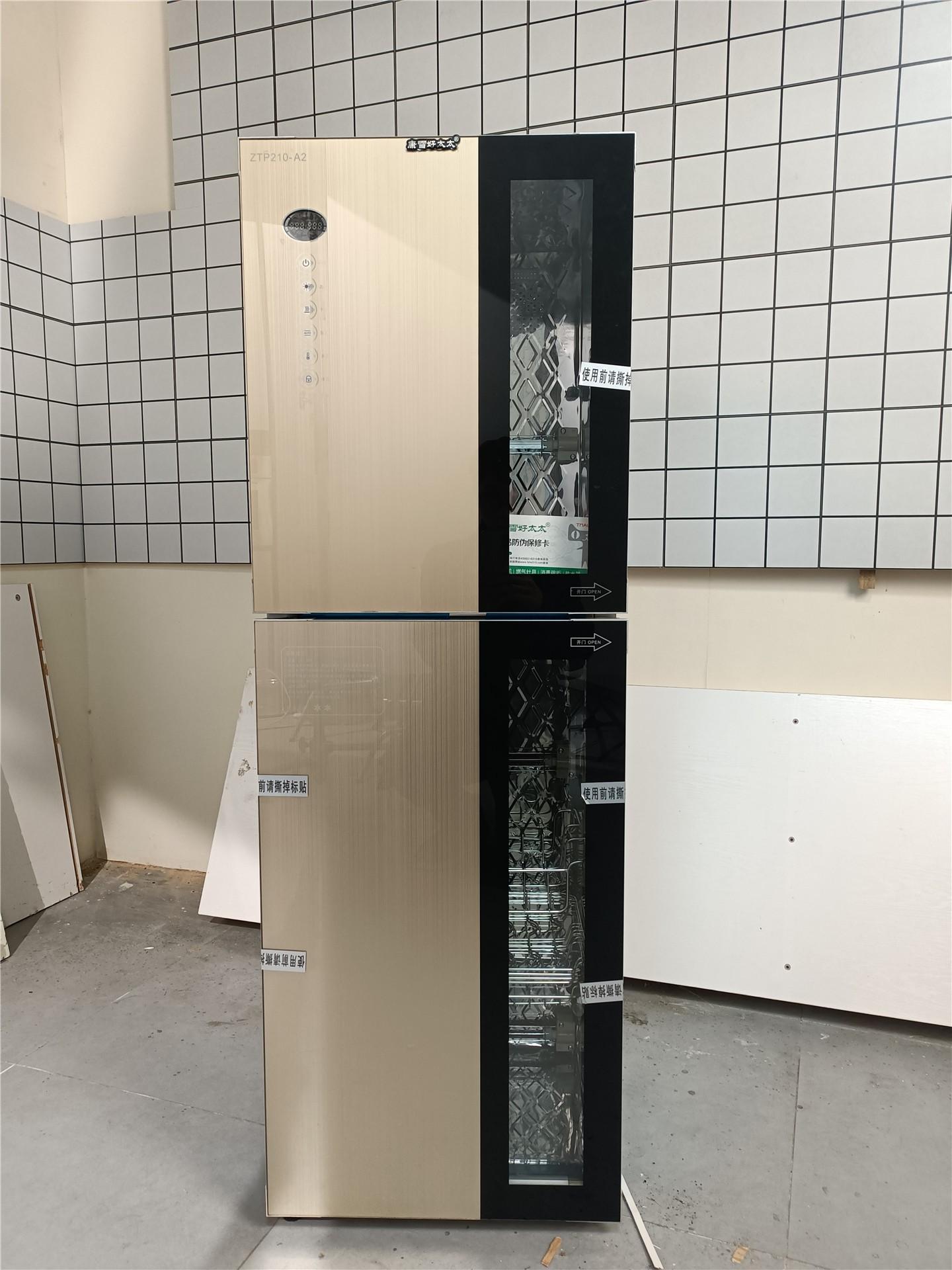 佛山市厨工电器有限公司|康雪好太太:消毒柜使用方法