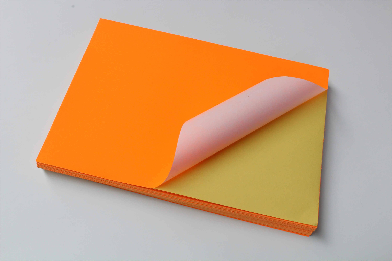 泽码标签义乌市易科纸制品有限公司:彩色不干胶贴纸小知识