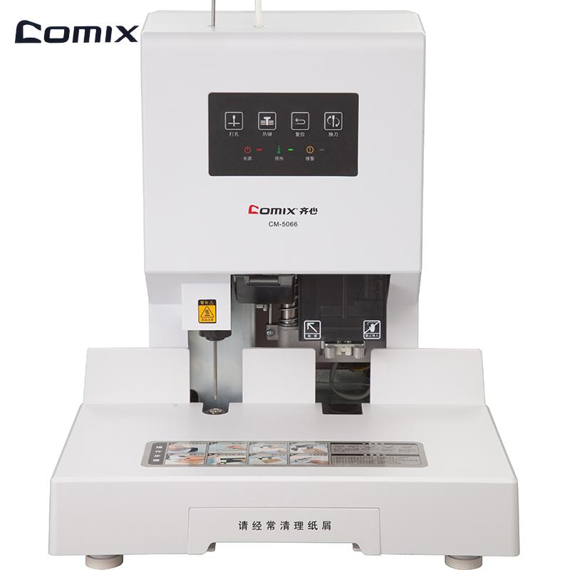 金華市優貝信息科技有限公司COMIX3C:裝訂機的選購小知識