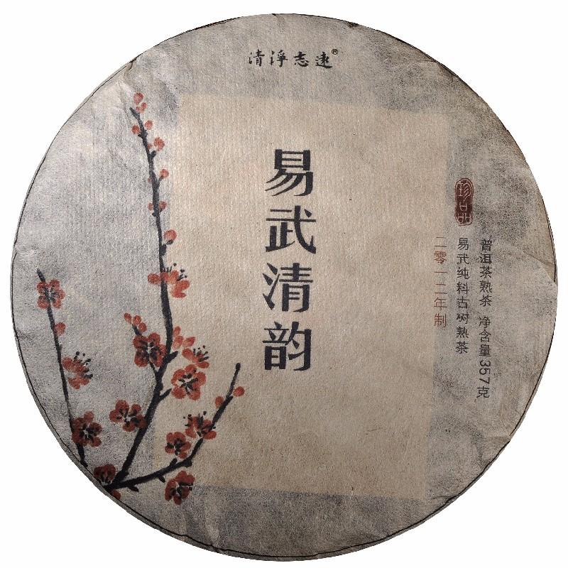 云南忠恕茶业有限公司|清净志远茶叶:普洱茶的功效你知道吗?