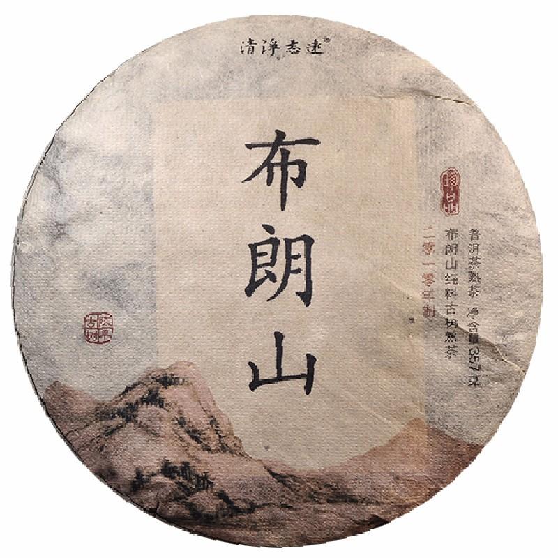 云南忠恕茶业有限公司|清净志远茶叶:你了解普洱熟茶吗?