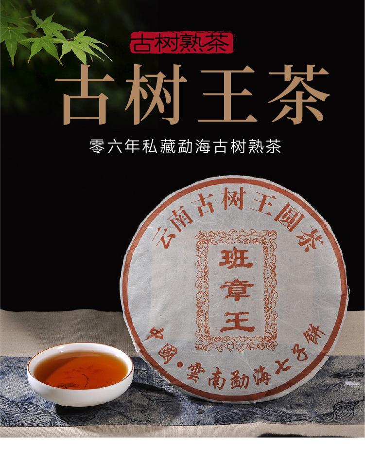 云南忠恕茶业有限公司|清净志远茶叶:七子饼茶怎么泡?