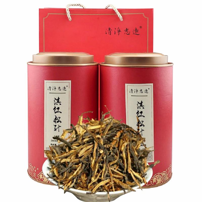红茶 (2).jpg