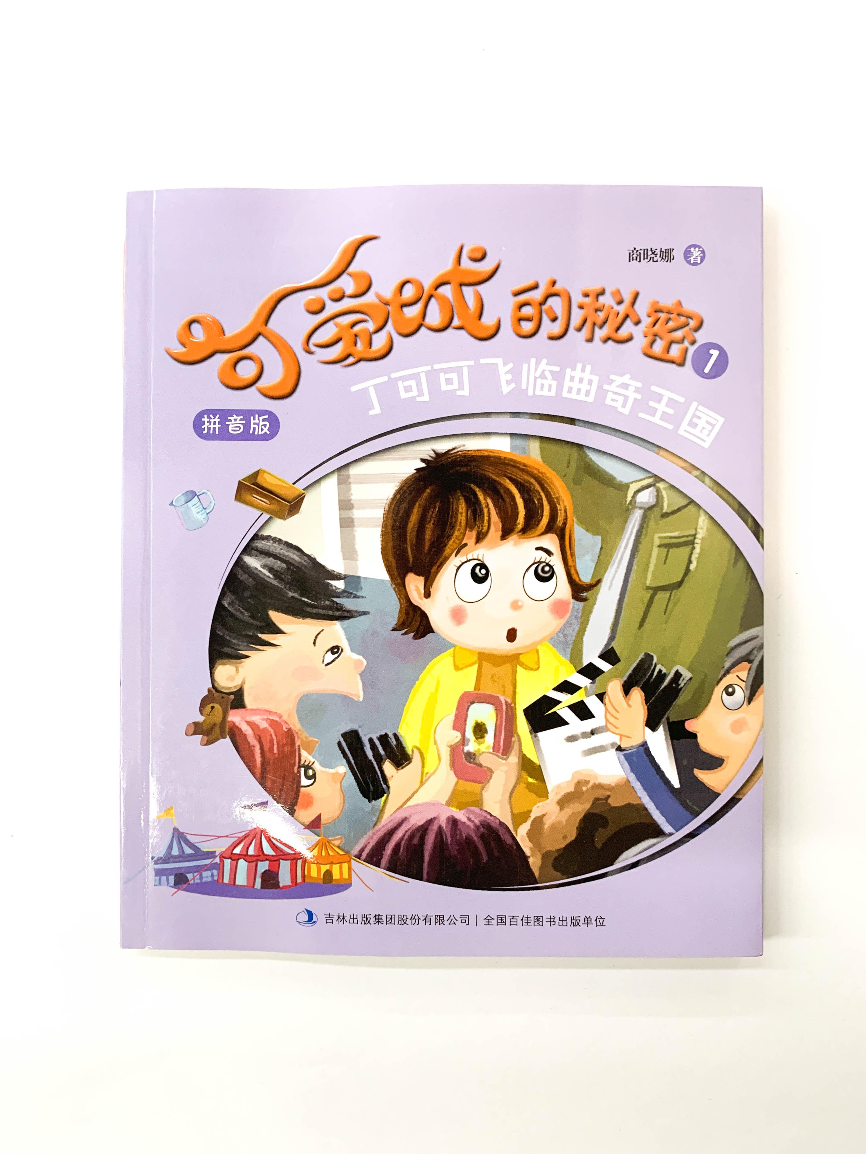 长春市博锐文化传媒有限公司:让孩子阅读绘本好处多多
