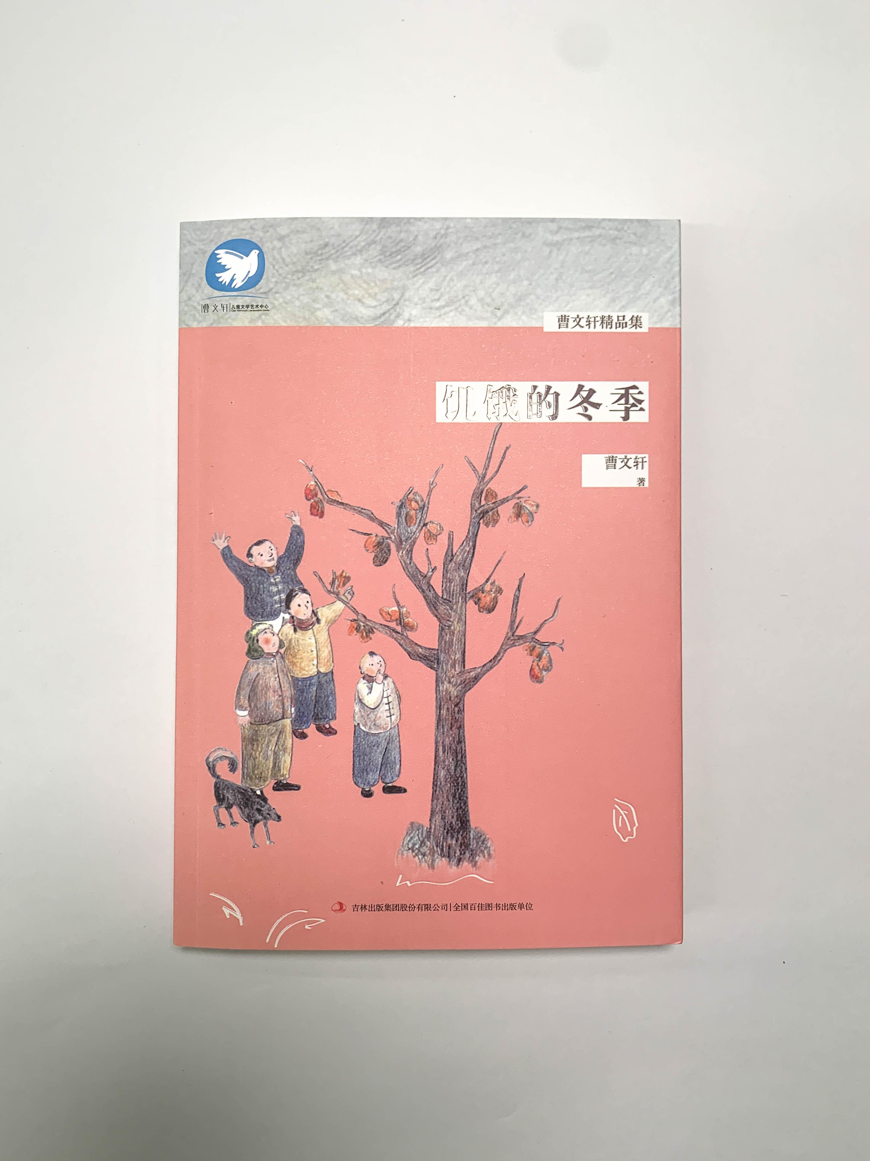 长春市博锐文化传媒有限公司:阅读儿童绘本的好处