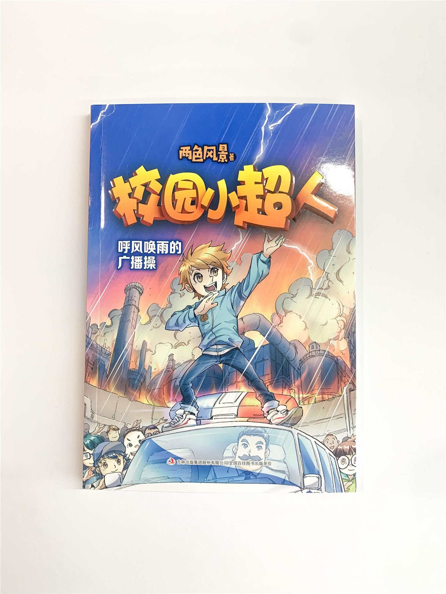 长春市博锐文化传媒有限公司:从小读书对日后写作有好处吗
