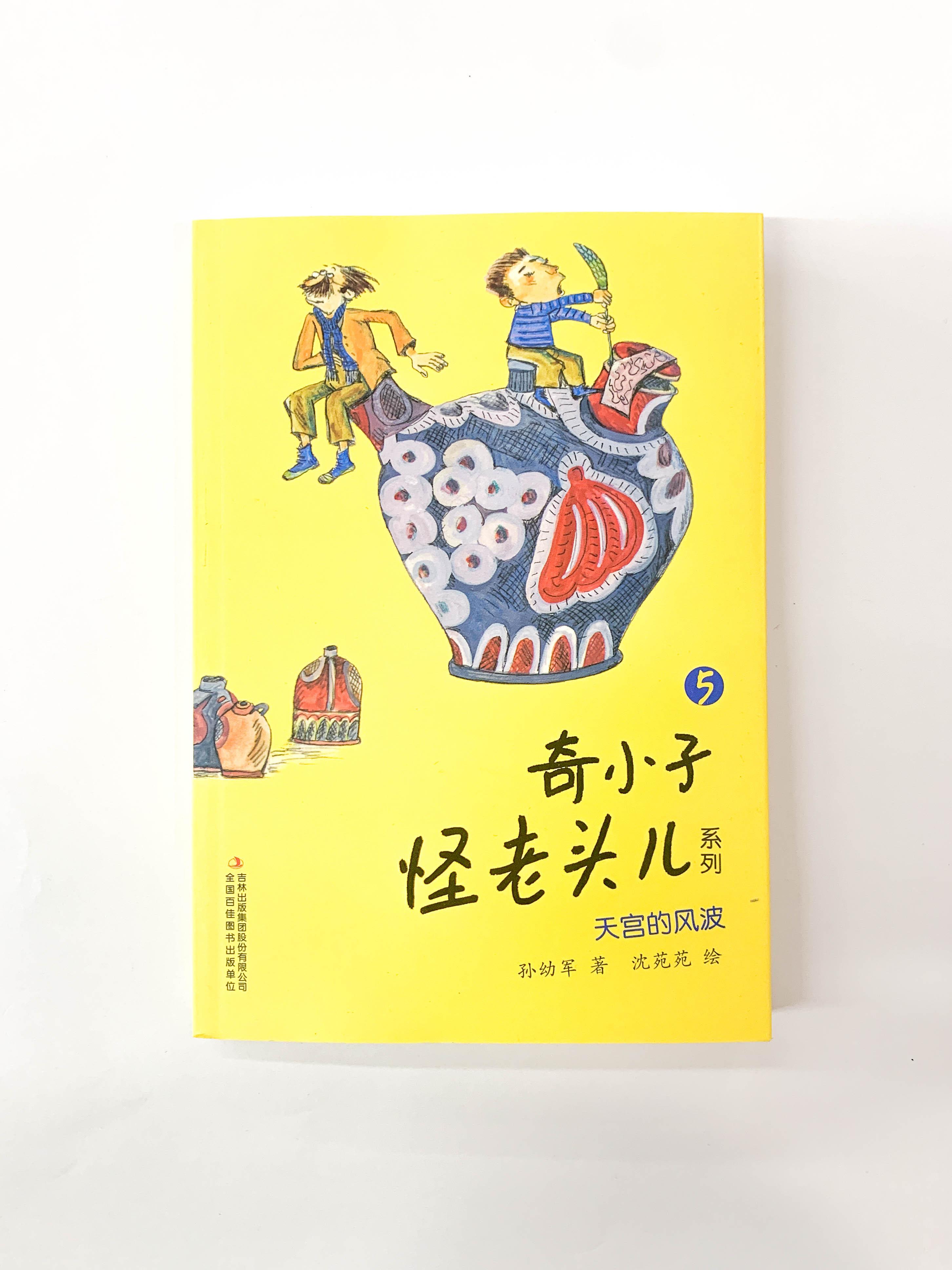 长春市博锐文化传媒有限公司:孩子读书的好处有哪些呢