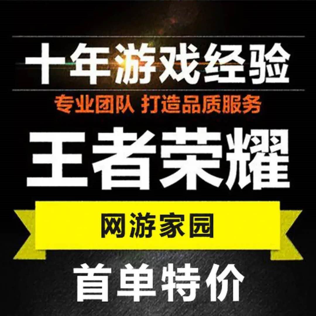石家庄惠游网络科技有限公司