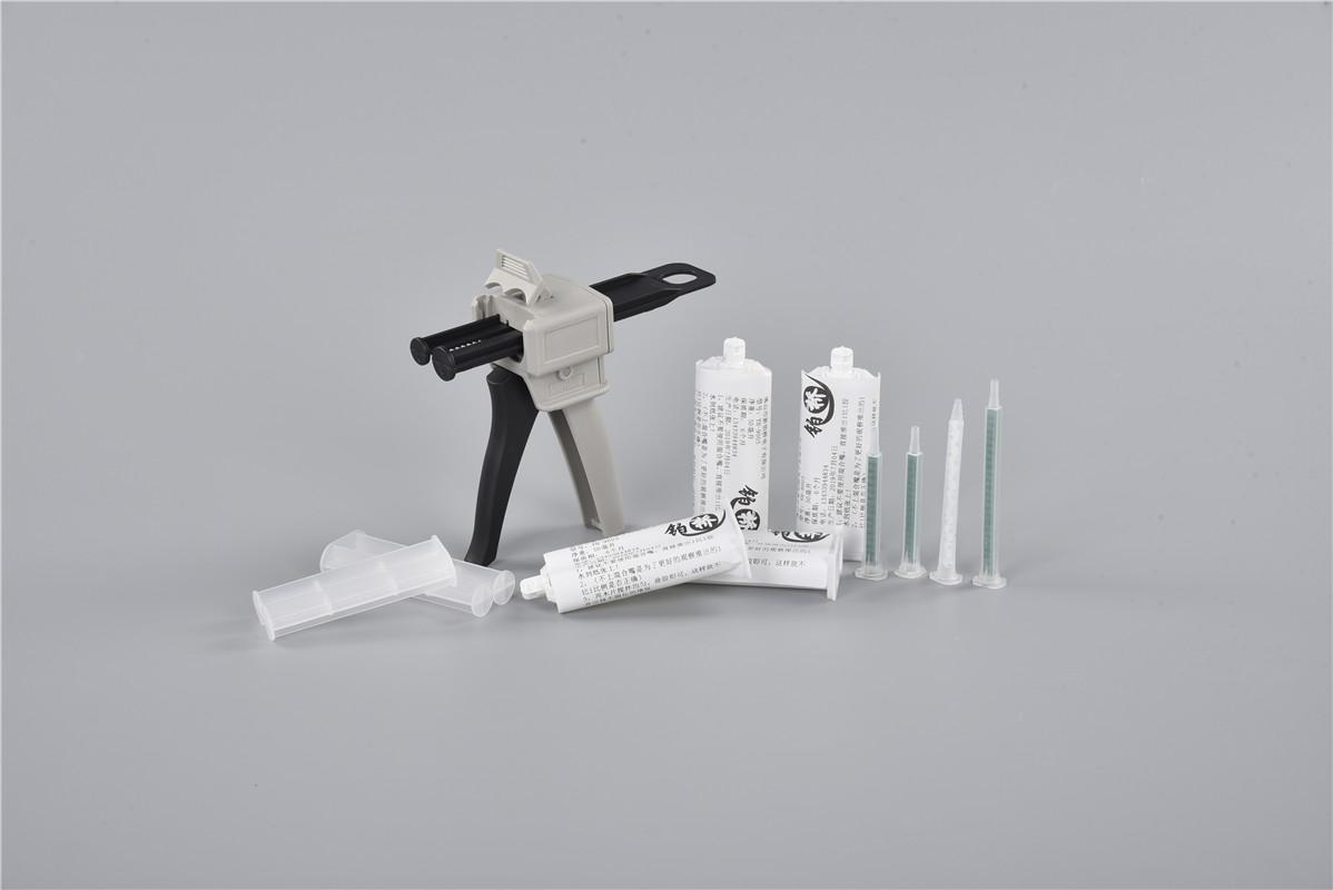 广州市铂桥电子材料有限公司|铂桥灌封胶:有机硅灌封胶怎么样?