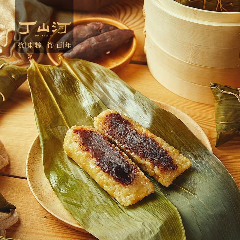 丁山河粽子
