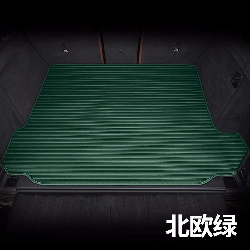 萧县銮驾汽车用品有限公司:汽车脚垫全包好还是半包好
